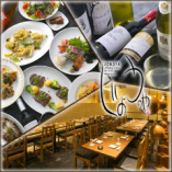 JAPANESE DINING and WINE じょうのや 本店