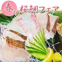 王道居酒屋 のりを 西本町店