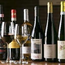 厳選イタリアワインを存分に味わう