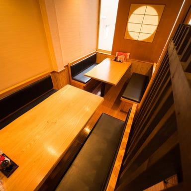 寿司居酒屋 日本海 大崎店 店内の画像