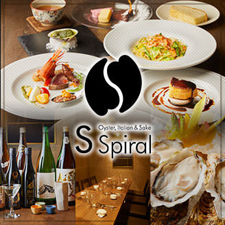 S spiral 〜エス スパイラル〜