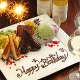 記念日や誕生日にはメッセージ入りの「デザートプレート」をご用意。予約時にクーポンご利用のうえ、お知らせください。