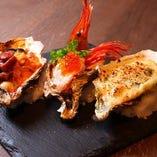 そのままでも美味しい牡蠣に贅沢にトッピングや調理を加えた、他では味わえない当店オリジナルの「グリル牡蠣」。