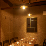 4~6名様個室は、接待・会食や女子会におすすめの落ち着いた雰囲気です。