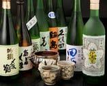 ◆ 厳選日本酒・焼酎 ◆