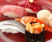◆ 特選おまかせ寿司 ◆