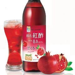 紅酢(ホンチョ)※ノンアルコール