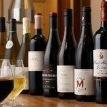 ジンギスカンによく合うワインが勢揃い!ぜひお試しを