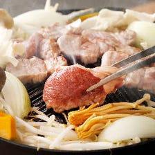 錦糸町でジンギスカン食べ飲み放題