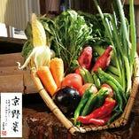 旬の京野菜もお楽しみください。【#京都#個室#京都駅前#宴会#GoToEat#海鮮#昼飲み#京野菜#居酒屋#飲み放題#ランチ#座敷#掘りごたつ#コロナ対策#】