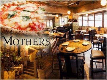 MOTHERS 吉祥寺店