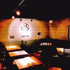 日本茶×干物 茶酒屋 Nendo