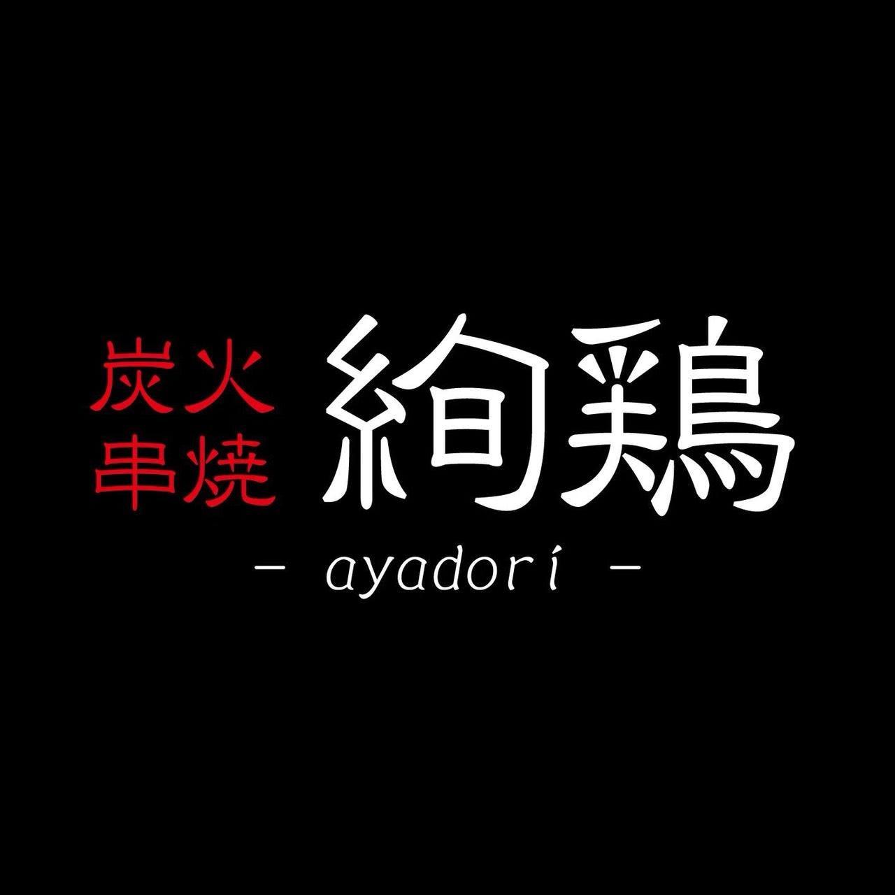 お得な宴会コースが登場!!