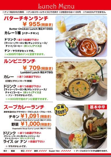 インド料理専門店ニサン  メニューの画像