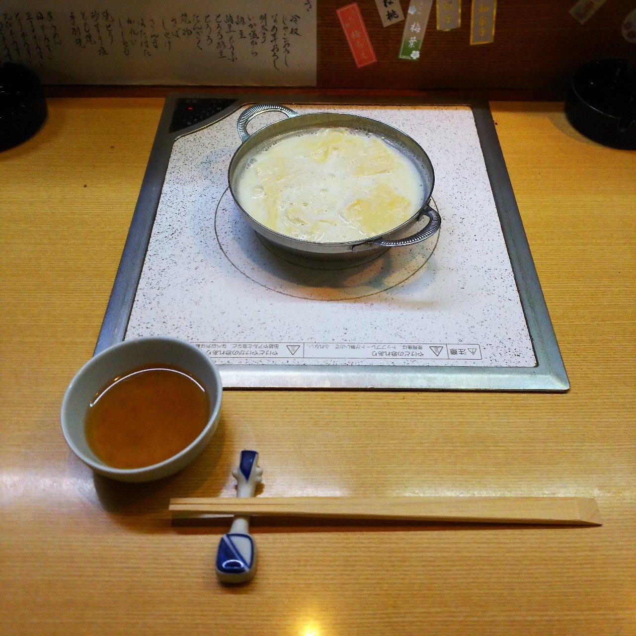 ◆当店看板料理「ゆばなべ」