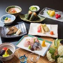 志良田の味をリーズナブルに楽しむ『季節のコース』〈全8品〉記念日・お祝い・会食・接待・ご夫婦・知人