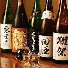 常連様に人気の高い日本酒が種類豊富