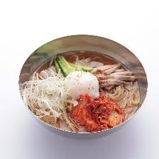 五臓六腑特製冷麺