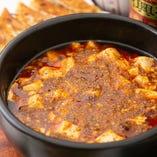 石焼鍋でいつでも熱々が味わえる「陳麻婆豆腐」