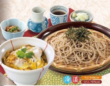 自社製麺そば、うどん、丼もの、御膳メニューなど種類豊富