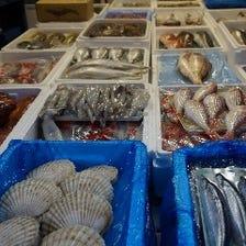 直営魚屋で選ぶ鮮魚をそのまま調理!