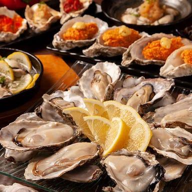 肉まみれ 居酒屋 個室 イタリアン Diner ダイナー 横須賀中央 コースの画像