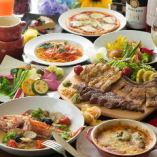 ◆牛・豚・鶏3種類のお肉が一度に味わえる☆ボリュームも◎〆はパスタ◆【2H飲放付】<全7品>