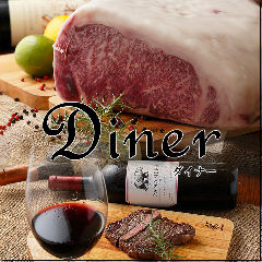 肉まみれ 居酒屋 個室 イタリアン Diner ダイナー 横須賀中央