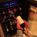 ワインセラー付なのでワインを適温でお召し上がりいただけます