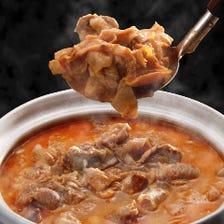 豚骨スープで煮込んだ【もつ煮】