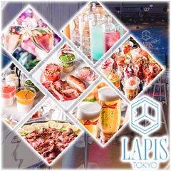 LAPIS TOKYO ラピストーキョー銀座