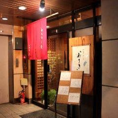 居酒屋×四季旬彩 ありき 田町