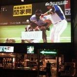 【170インチ大型スクリーン】スポーツ観戦やパーティーに人気!