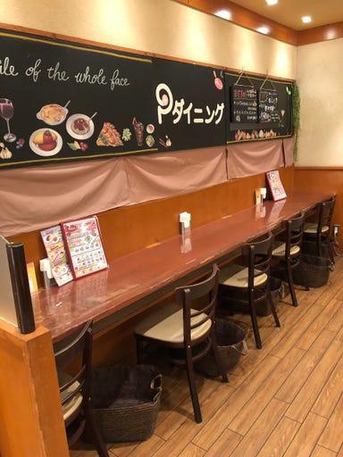 Pダイニング 京都アバンティ店 コースの画像