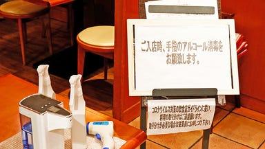 Pダイニング 京都アバンティ店 メニューの画像