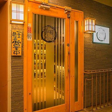 完全個室居酒屋 九州さつき 六本木店 こだわりの画像