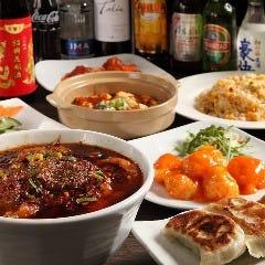 中華料理 成都 高円寺本店