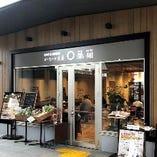 Cafe&DINING 巣箱