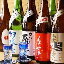 日本各地の地酒を取り揃え