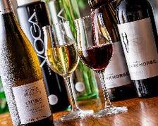 ソムリエが選ぶ世界のワイン集