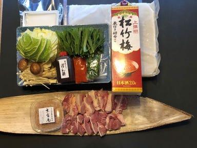 とり処 季節料理 京富庵  メニューの画像