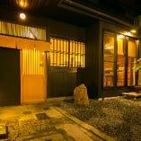 一歩足を踏み入れると木の温もりに包まれ、全身で京都の風情を感じていただけます