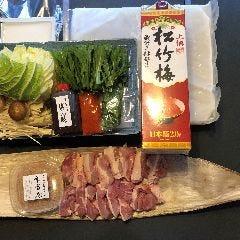 【11周年記念】京富庵名物 水炊き+日本酒セット