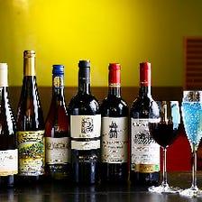 厳選ボトルワイン☆素敵な夜を演出