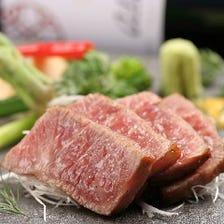 厳選和牛のステーキ(ロースト)
