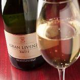 【スペイン産】スパークリングワイン・スペイン・カヴァ・フルボトル (グランリヴェンツァ・ブリュット)
