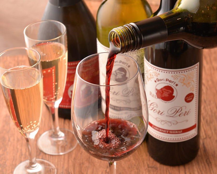 [ワイン]普段着のまま楽しむゴリペリ