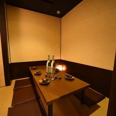 豚○商店 AISHI(とんまるしょうてん あいし) 新宿総本店 店内の画像