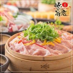 豚○商店 AISHI(とんまるしょうてん あいし) 新宿总本店