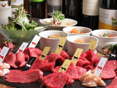 熟成和牛 エイジング・ビーフ TOKYO 新宿3丁目店 コースの画像
